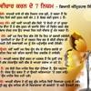 Tod Laiye Yaarian Hardev Mahinangal Mp3