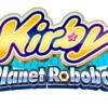 Kirby Planet Robobot OST - (Kirby 3D Rumble - Boss)
