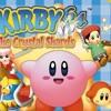 Kirby 64- The Crystal Shards - (Boss Battle Theme)