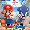 Mario & Sonic At The Olympic Games (Wii) - Results
