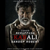 Neruppu Da | Kabali | Sanoop robert | Cover | Rajinikanth