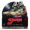 Jaguar Skills - Ready To Rock
