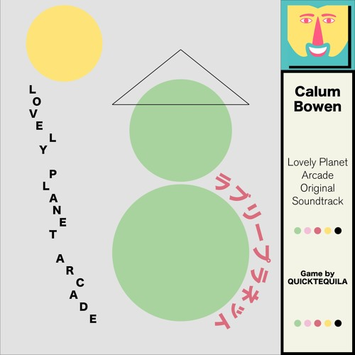 Lovely Planet Arcade - Lovely Twist by Calum Bowen | Free
