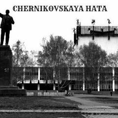 Chernikovskaya Hata - Poslednaya Osen