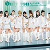 Morning Musume Only You