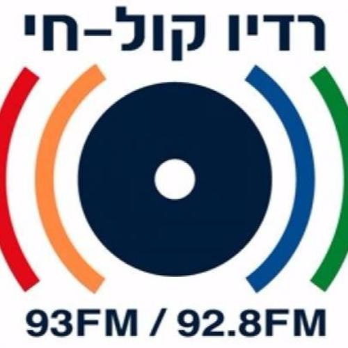 רחל פסטג מראיינת את משה שרון לרדיו קול חי