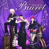 [K-POP] Please, be with me tonight even after I fall asleep - Biuret (오늘밤은 잠든후에도 곁에 있어줘) Acoustic