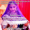 Pyaro Lage Re Dewasi Chokho Lage Re Rebari New Rajasthani DJ Remix Mix DJ RM Jat & DJ Sohan Jani Latest Songs - www.SohanJani.IN