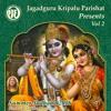 Hare Ram (feat. Siddheshvari Devi)