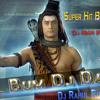 Jaiti Deoghar Nagariya Alam Raj (Bolbum 2016 Mix Songs) [RKR MIX] Dj Rahul Rock [Chhapra]