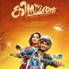 Kismath - Kisa Paathiyil, Shane Nigam Shruthy Menon Vinay Forrt (Original Track)