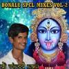 04 Chinna Chinna Chetulaku Nilama 2k16 New Song Dance Mix By DjVinod {Nampally}.mp3