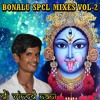 01 Kata Medi Maisamma 2K16 {New} Song Dance Mix By DjVinod Nampally.mp3