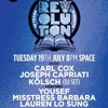 LAUREN LO SUNG - LIVE @ CARL COX'S REVOLUTION - SPACE, IBIZA 19/07/16