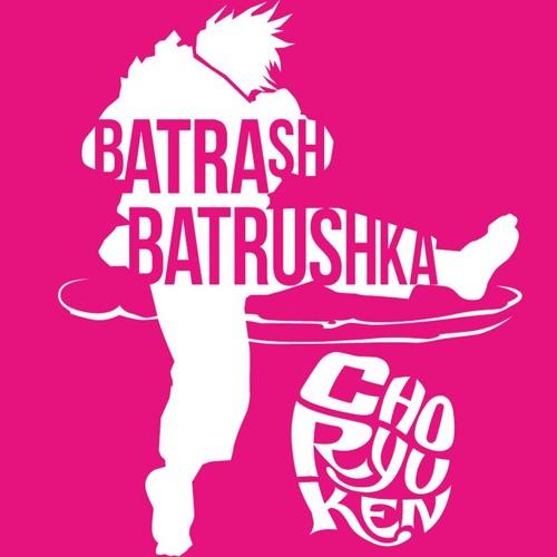 Batrashbatrushka #077: Cabeza de gato bodeguero