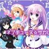 Choujigen Game Neptune The Animation - Neptune Sagashite - Hyperdimension Neptunia ED