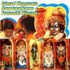 Rama Krishna Vasudeva Narayana Hari Hari