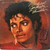 The Lady In My Life - Michael Jackson001