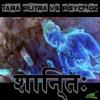 09 - Tara Putra - Subdubtion PREVIEW