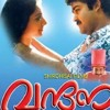 Vadhanam Movie Background Score Male Version Without Instruments Sung By Lentin Joseph Mp3