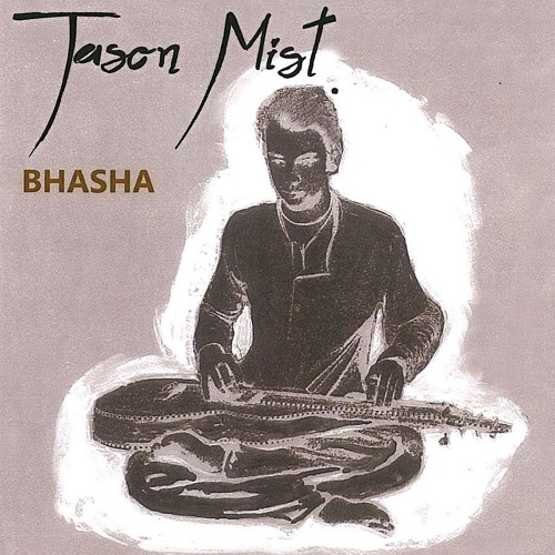 Bhasha