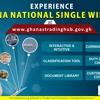 Ghana National Single Window Jingle- HAUSA