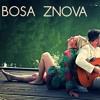 Povabim te v Rio de Janeiro
