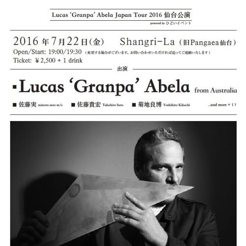 Live excerpt 2016 July