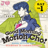 01. Diamond is Unbreakable - Main Theme -