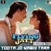 Toota Jo Kabhi Taara - Atif Aslam.mp3
