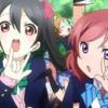 Download Gold Nico-Nii Mp3