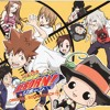 REBORN! - The Vongola Mafia's Theme