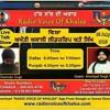 Davinder Singh Naal Bhai Amritpal Singh Delhi Visha, Akhooti Akali Leadership Atte Sikh