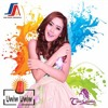 Cita Citata - Uwiw Uwiw - Single mp3