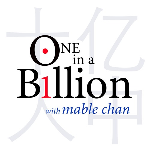 One in a Billion - Welcome to One in a Billion