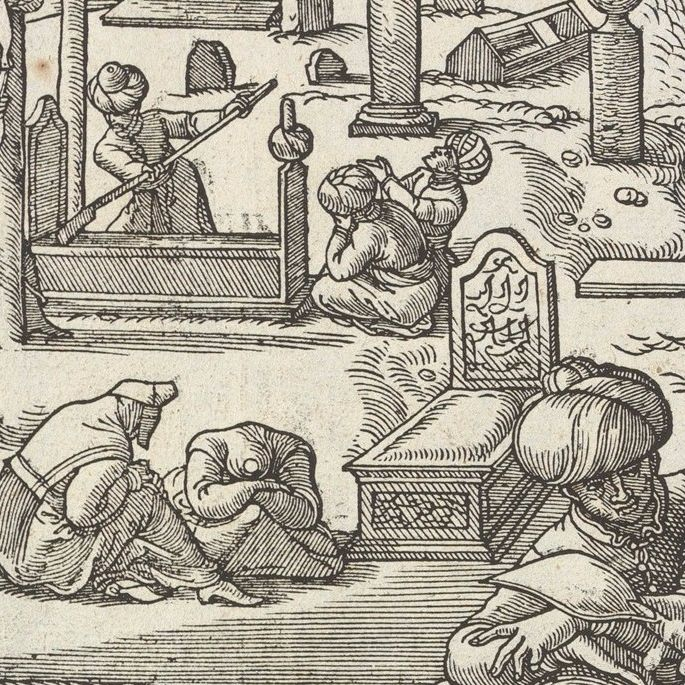 Tracing Plague in the Ottoman Empire   Nükhet Varlık