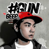 #GUN – BEEP (Prod. By GIRIBOY) (Feat. Crucial Star)