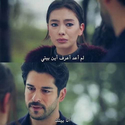 مسلسل الحب الاعمى اغنية بسبب الحب الاعمى Kara Sevda Toygar Isikli
