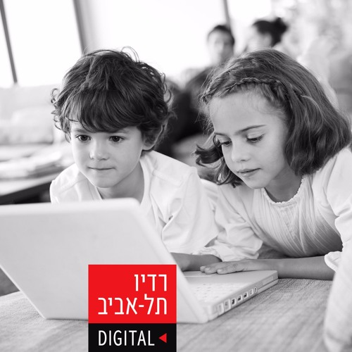 תיווך חדשות - בית הספר להורים עם עדי לרנר