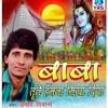 Bol Bam Ke nara Bolat Album -BABA Tune Hasna Sikha Diya Singer Pramod Yadav