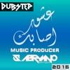 ASABAK 3ESHK -  MUSIC PRODUCER BY DR-SABRYANO