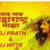 Jai Jai Maharashtra Majha Mix DJ PRATH & DJ HITTE