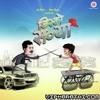 03 Saadha Maza Roop(VipMarathi.Com)
