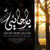My Hope Muhammad Al Muqit Mp3