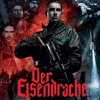 ♪ DER EISENDRACHE THE MUSICAL - Parody Song By: LHugueny