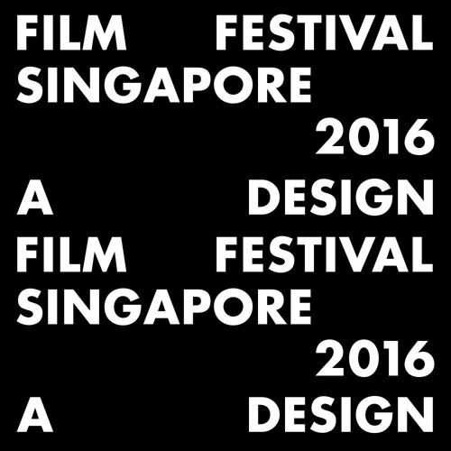 A Design Film Festival 2016 Soundtrack