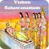 Vishnu Sahasranamam Intro - Telugu