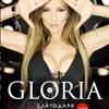 13. Gloria - Grad Na Greha