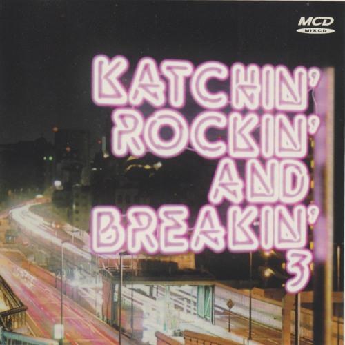Rockin' & Breakin' 3