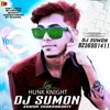 Night With Boyfriend Dj Sumon